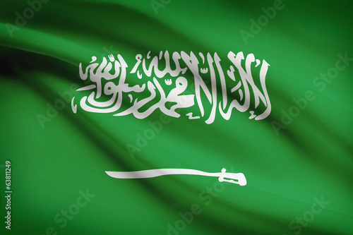 Series of ruffled flags. Kingdom of Saudi Arabia.