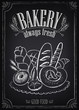 Vintage Bakery Poster with pastry. Freehand drawing - 63818894