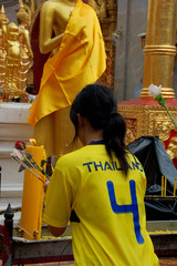 thai girl player, pray