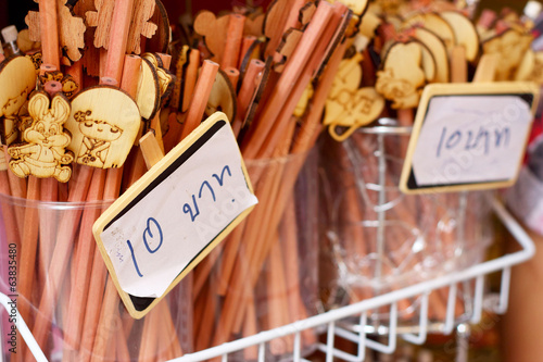 Wooden pencils cartoon gift shop sales.