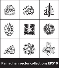 Ramadhan vector collections 01