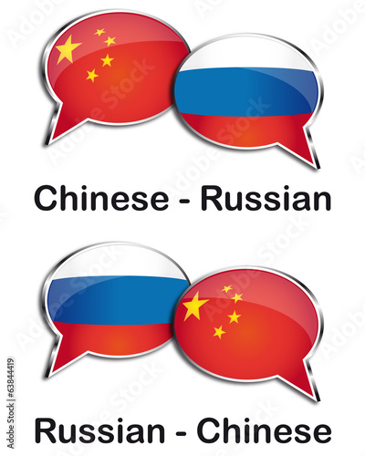 Chinese - Russian translator clouds