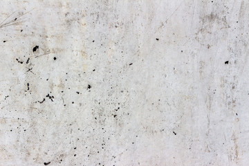 Betaonmauer als Hintergrund