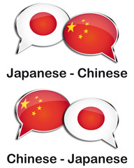 Japanese - Chinese translator clouds