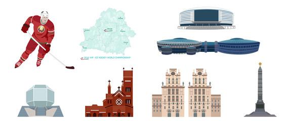 Minsk landmarks