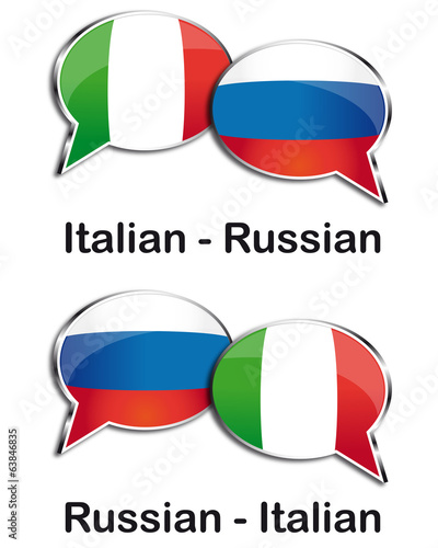 Italian - Russian translator clouds