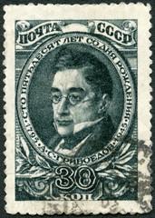 RUSSIA - 1945: shows Aleksander Griboyedov (1795-1829), poet