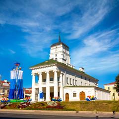 City Hall in Minsk, Belarus