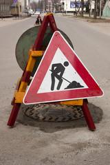 """Временный дорожный знак """"Дорожные работы"""" на проезжей части"""