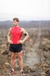 Runner man - portrait of running athlete resting