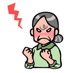 主婦の怒り