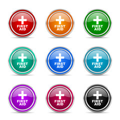 first aid icon vector set