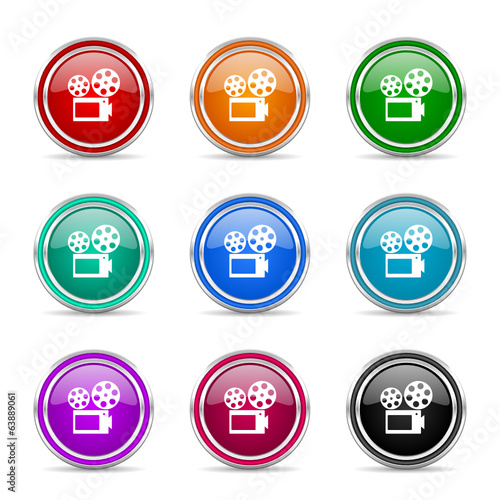 movie icon vector set