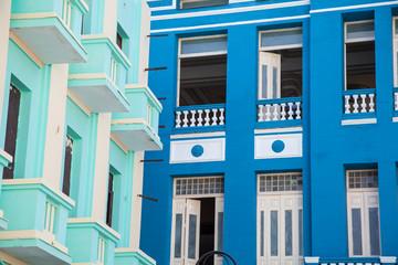 Colonial Buildings, Cuba