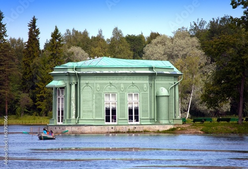 Pavilion of Venus