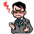 男性の怒り