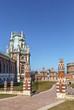 Tsaritsyno Park, Moscow