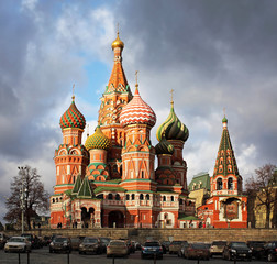Moscow. St. Basil's Cathedral. Autumn