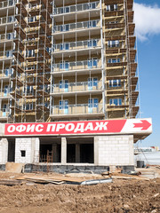 Index of sales office at the construction site