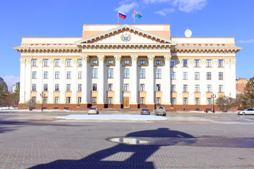 Town hall in Tyumen, Russia