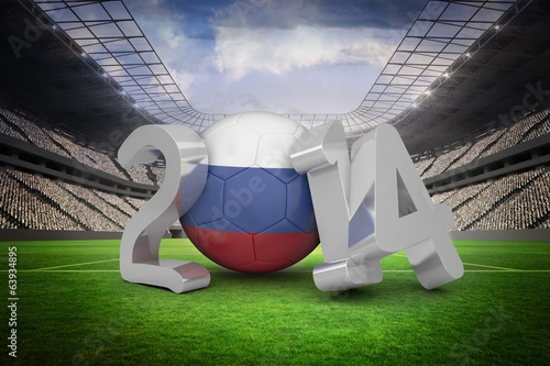 Composite image of russia world cup 2014