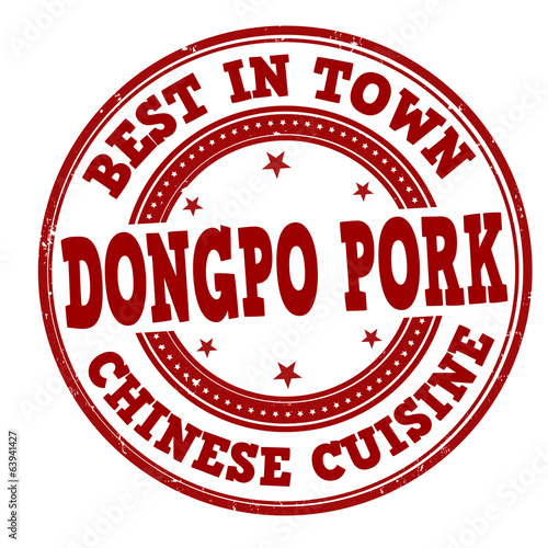 Dongpo pork stamp