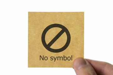 禁止 アイコン no symbol