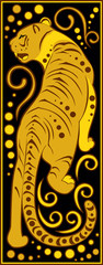 stylized Chinese horoscope black and gold - tiger