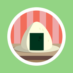 Delicious Simple Japanese Onigiri Illustration