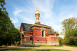 canvas print picture - Russisch-Orthodoxe Allerheiligen-Kirche Bad Homburg