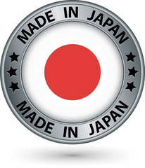 Made in Japan silver label with flag, vector illustration