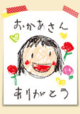 Fototapety Kids Drawing_Mother's Day