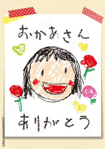 Kids Drawing_Mother's Day