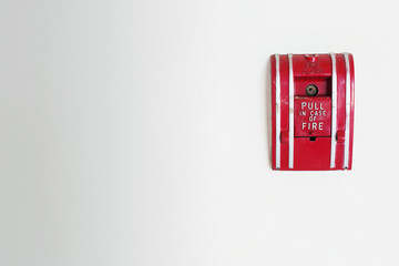 fire alarm on wall