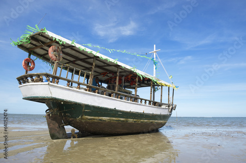 Traditional Brazilian Fishing Boat