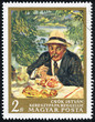 Постер, плакат: stamp shows Picture Godfather Breakfast by Csok