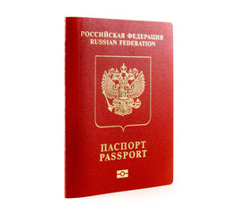 Russian international passport isolated on white
