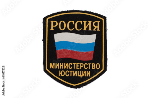 russian police badge isolated