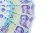 Chinese currency (renminbi) poster