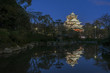 reflection of osaka castle