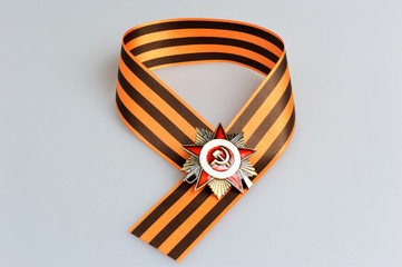 Saint George ribbon in figure-of-nine with order of Great war