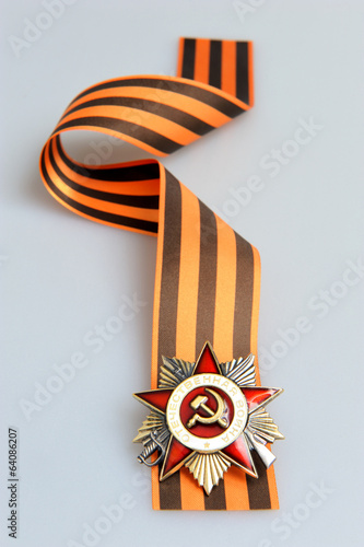 Saint George ribbon with order of Great Patriotic war on gray