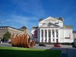 Leinwandbild Motiv Theater Duisburg