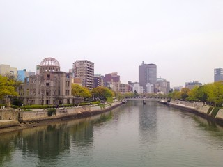 Landscape of Hiroshima, Japan