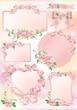 薔薇 リボン 枠