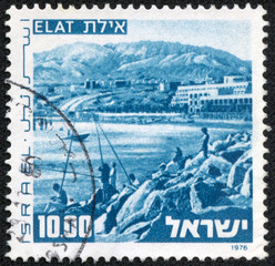 An old used Israeli postage stamp