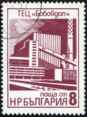 stamp printed in the Bulgaria, shows a Thermal power plant