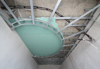 Split-level ceiling metal frame for plasterboard