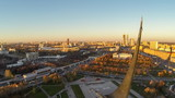 View from unmanned quadrocopter to city panorama poster