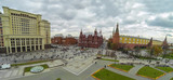Panorama from unmanned quadrocopter to Kremlin poster